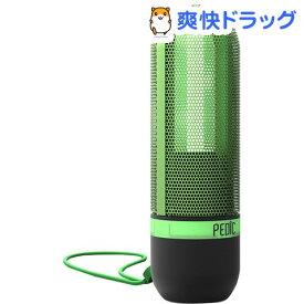 ぺディック UV除菌器 SPORTシリーズ グリーン K1501-G(1台)【PEDIC(ぺディック)】