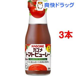 カゴメ トマトピューレー(200g*3本セット)【カゴメ】