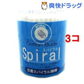 抗菌 スパイラル 綿棒(110本入*3コセット)