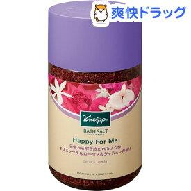 クナイプ バスソルト ハッピーフォーミー ロータス&ジャスミンの香り(850g)【クナイプ(KNEIPP)】[入浴剤]
