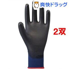 ケミソフトストレッチ M(1双*2コセット)【ケミソフト】