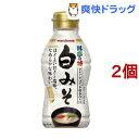 マルコメ 液みそ 白みそ(430g*2コセット)【マルコメ 液みそ】