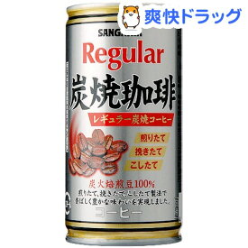 サンガリア レギュラー炭焼珈琲(190g*30本入)[缶コーヒー]