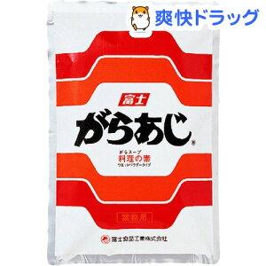 富士食品工業 がらあじ(ウェットパウダータイプ) 業務用(1kg)