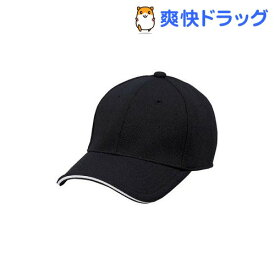 エスエスケイ A-フレックス USA型キャップ ブラック(M-Lサイズ*1個入)【エスエスケイ】