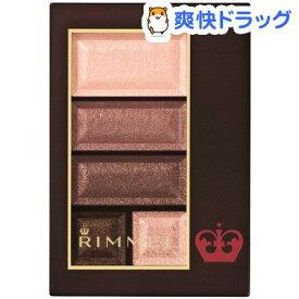 リンメル ショコラスウィートアイズ 018(4.5g)【リンメル(RIMMEL)】