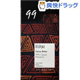 ヴィヴァーニ オーガニックエキストラダークチョコレート 99%(80g)【ViVANI(ヴィヴァーニ)】[おやつ お菓子]
