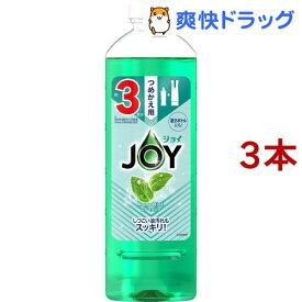 ジョイ コンパクト ローマミントの香り つめかえ用(440ml*3コセット)【ジョイ(Joy)】