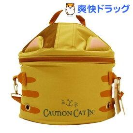 ドギーマン 猫くるりんバッグ 通院ネット付き とらにゃんこ(1コ入)【ドギーマン(Doggy Man)】