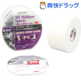 3M テーピング マルチポアスポーツ ホワイト 38mm 2980BLP38(1巻)