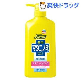 ジョイペット 薬用マダニとノミとりシャンプー アロマブロッサムの香り ポンプ(600ml)【ジョイペット(JOYPET)】