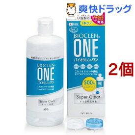 バイオクレン ワン スーパークリア(500ml*2コセット)【バイオクレン(Bioclen)】