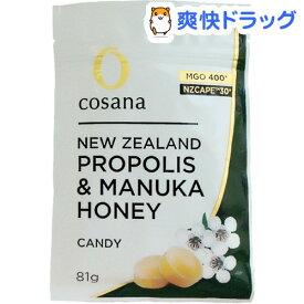 コサナ NZ産プロポリス入りマヌカハニーMGO400+のどあめ(81g)【コサナ】