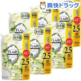 フレア フレグランス 柔軟剤 ホワイト&ブーケ つめかえ用 超特大サイズ 梱販売用(1000ml*6個セット)【フレア フレグランス】