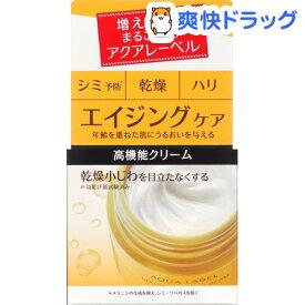 資生堂 アクアレーベル バウンシングケア クリーム(50g)【アクアレーベル】