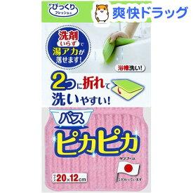 びっくりフレッシュ バスピカピカ ピンク(1コ入)【びっくりフレッシュ】