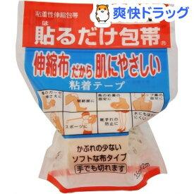 アベンドNO.35 貼るだけ包帯 3.5cm*2m(1コ入)【ニッコー(日廣)】