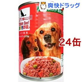 ベストワン 犬缶 シニア(7歳以上)用(375g*24コセット)[ドッグフード]