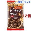 ピーナッツブロックチョコ(70g*12コセット)[チョコレート]