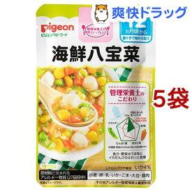 ピジョンベビーフード 食育レシピ 海鮮八宝菜(80g*5コセット)【食育レシピ】