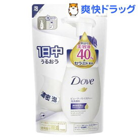 ダヴ ビューティモイスチャークリーミー泡洗顔料 詰替え用(140ml)【ダヴ(Dove)】