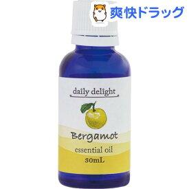 デイリーディライト エッセンシャルオイル ベルガモット(30ml)【デイリーディライト(daily delight)】