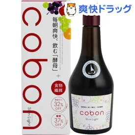 コーボン スリムライト N525(525ml)【コーボン】