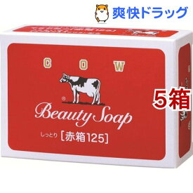 カウブランド 赤箱 125(125g*5コセット)【カウブランド】