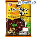 シェフの匠 バターチキンカレー 中辛(150g*3袋入)