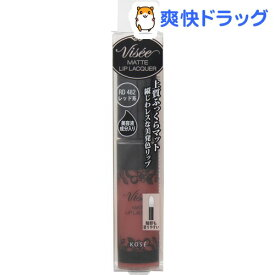 ヴィセ リシェ マットリップラッカー RD482 レッド系(5.6g)【ヴィセ リシェ】