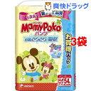 マミーポコ パンツ ビッグサイズ(54枚入*3コセット)【170804_soukai】【マミーポコ】【送料無料】
