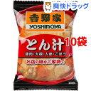 吉野家 フリーズドライ とん汁(1食入*10コ)