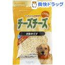 チーズチーズ 小粒タイプ(160g)[犬 おやつ チーズ]