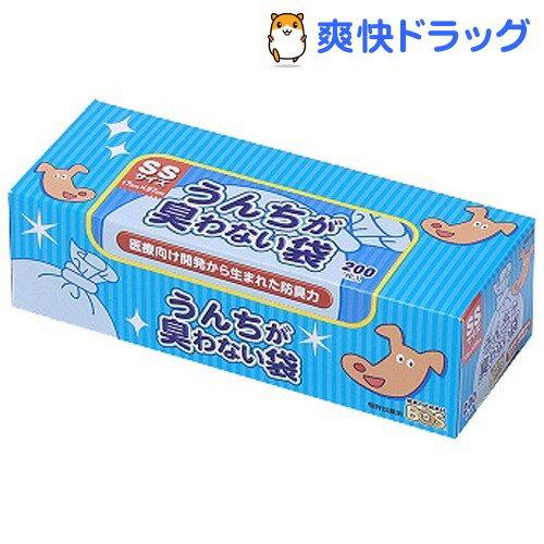 うんちが臭わない袋BOS(ボス) ペット用 SSサイズ(200枚入)【防臭袋BOS】