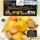 介護食/区分3 エバースマイル 鶏とかぼちゃの煮物(115g)【エバースマイル】