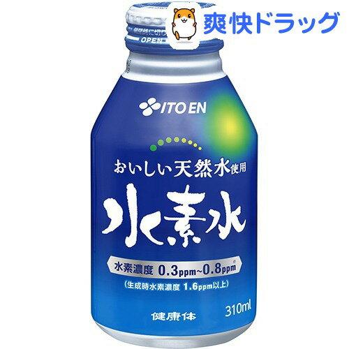健康体 還元性 水素水α(310mL*24本入)【健康体】[水素水 ミネラルウォーター 水]【送料無料】