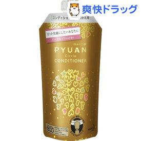メリット ピュアン サークル ピーチ&プラムの香り コンディショナー 詰替用(340ml)【メリット】