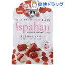 ピエール・エルメの新味覚キャンディ イスパハン(65g)
