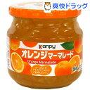 カンピー オレンジマーマレード(300g)【カンピー】