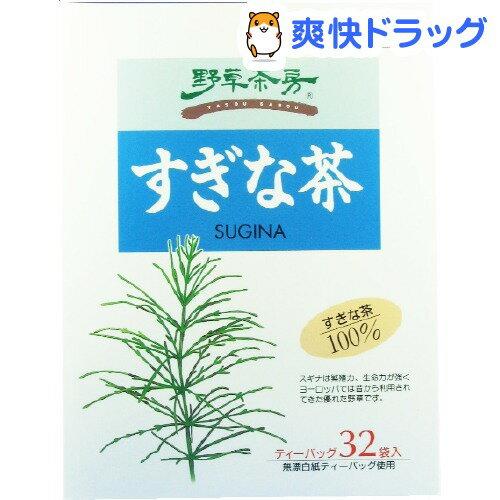 野草茶房 すぎな茶 100%(96g(32ティーバッグ))【野草茶房】[すぎな茶 お茶]