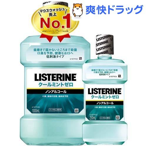 【企画品】薬用 リステリン クールミント ゼロ 低刺激タイプ(1000mL+250mL)【LISTERINE(リステリン)】