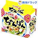 サッポロ一番 ちゃんぽん(5食入)【サッポロ一番】