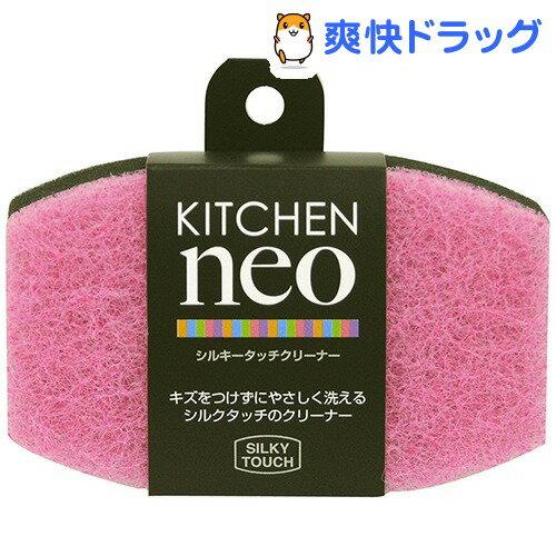 KN シルキータッチクリーナー ピンク(1コ入)