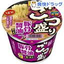 マルちゃん ごつ盛り 豚骨醤油ラーメン(1コ入)【マルちゃん】