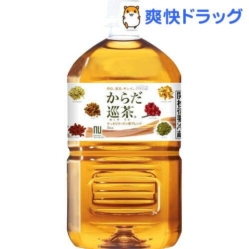 からだ巡茶(1L*12本入)【からだ巡茶】[お茶 コカ・コーラ コカコーラ ペットボトル]【送料無料】