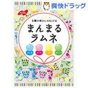 ノーベル製菓 まんまるラムネ(80g)