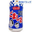 ハチ食品 ごましお(45g)