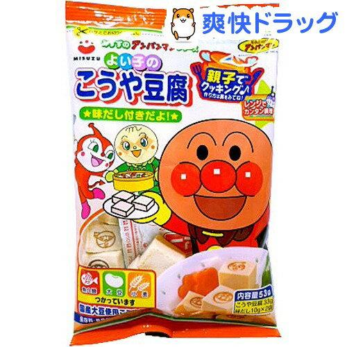 アンパンマン よい子のこうや豆腐(53g)