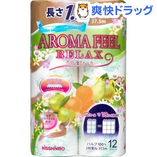 アロマフィール 長さ1.5倍巻き リラックス フルーティフローラルの香り ダブル(37.5m*12ロール)【日清紡】