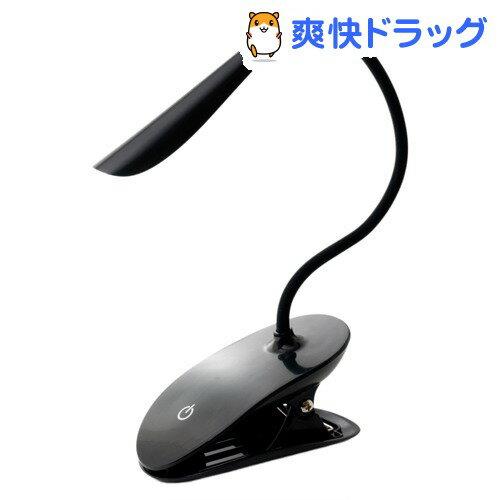 ミヨシ USB LEDライト クリップタイプ ブラック USL-04/BK(1コ入)